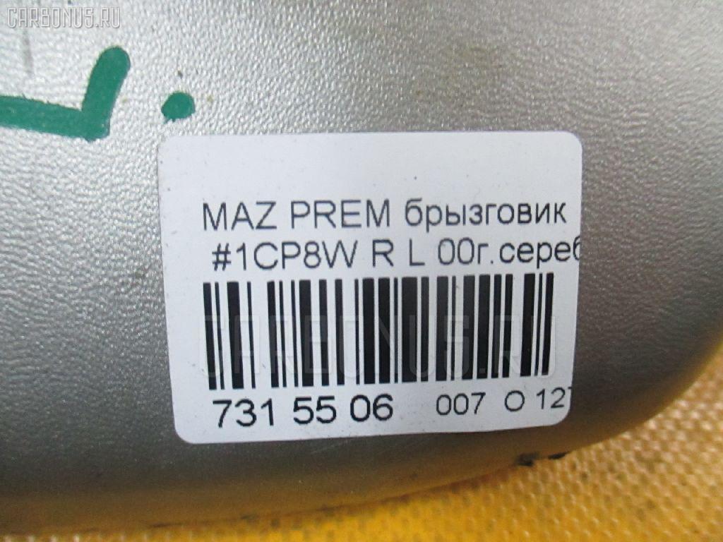 Брызговик MAZDA PREMACY CP8W Фото 3