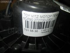 Мотор печки Toyota Vitz SCP90 Фото 3