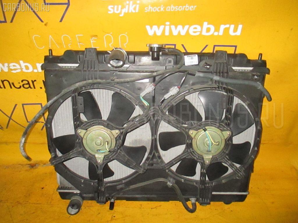 Радиатор ДВС NISSAN LIBERTY RNM12 QR20DE. Фото 2