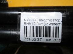 Амортизатор двери NISSAN LIBERTY RNM12 Фото 2