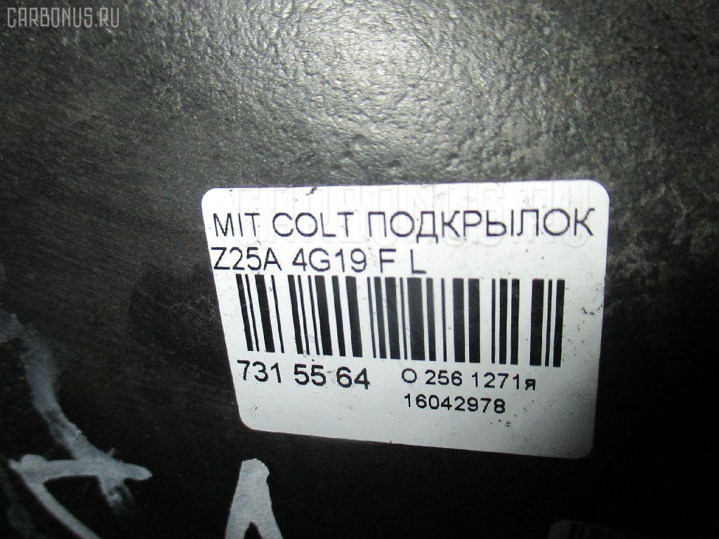 Подкрылок MITSUBISHI COLT Z25A 4G19 Фото 2
