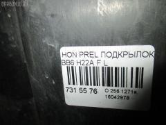Подкрылок Honda Prelude BB6 H22A Фото 2