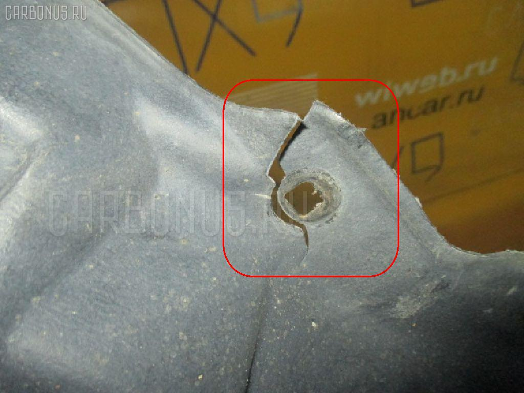 Защита двигателя Toyota Nadia SXN10 3S-FSE Фото 1