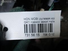 Рулевая колонка Honda Mobilio spike GK1 Фото 3