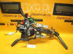Рулевая колонка Honda Mobilio spike GK1 Фото 1
