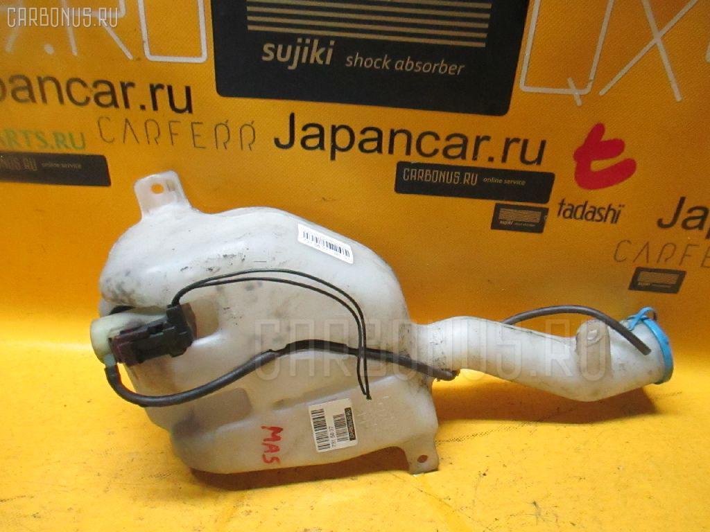 Бачок омывателя Honda Domani MA5 Фото 1