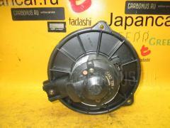Мотор печки Toyota Corsa EL51 Фото 1
