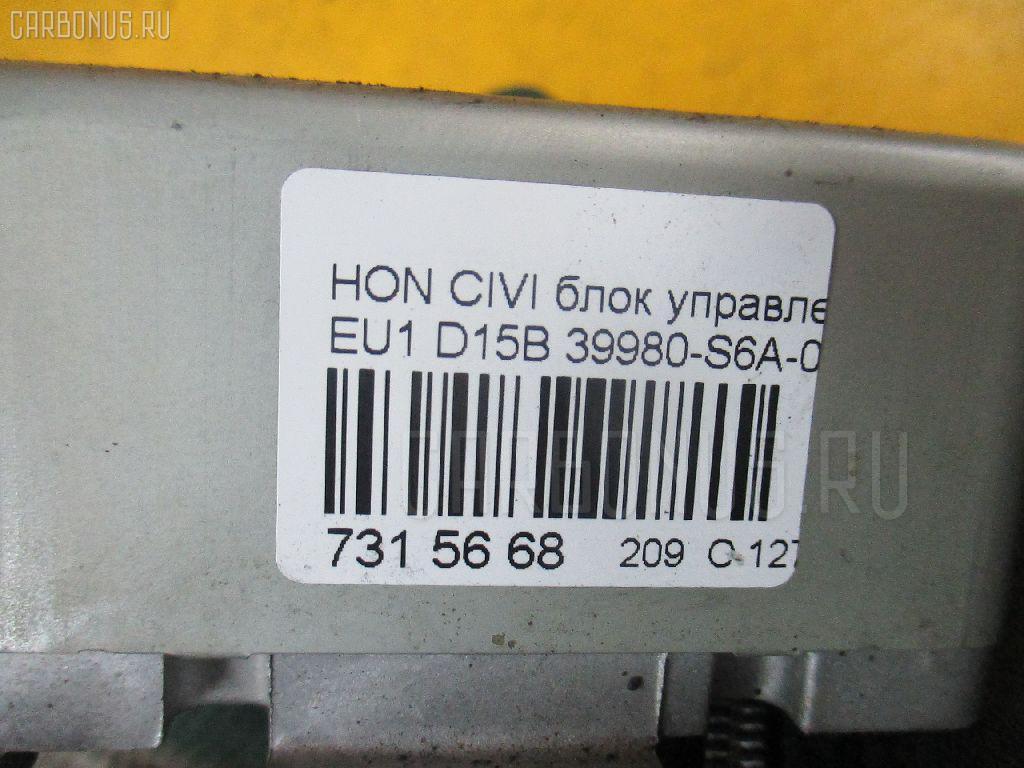Блок управления электроусилителем руля HONDA CIVIC EU1 D15B Фото 4