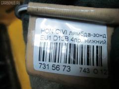 Лямбда-зонд Honda Civic EU1 D15B Фото 2
