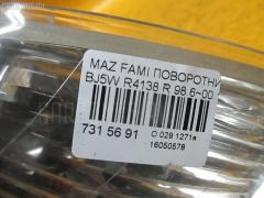 Поворотник к фаре Mazda Familia BJ5W Фото 3