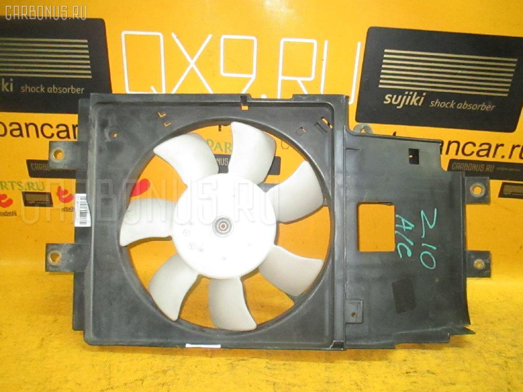 Вентилятор радиатора кондиционера Nissan Cube AZ10 CGA3DE Фото 1