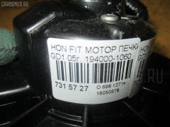 Мотор печки HONDA FIT GD1 Фото 3