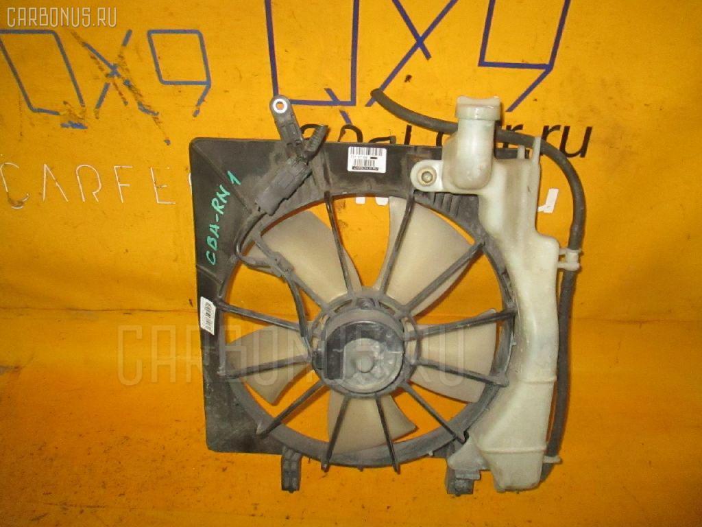 Вентилятор радиатора ДВС HONDA STREAM RN1 D17A. Фото 6