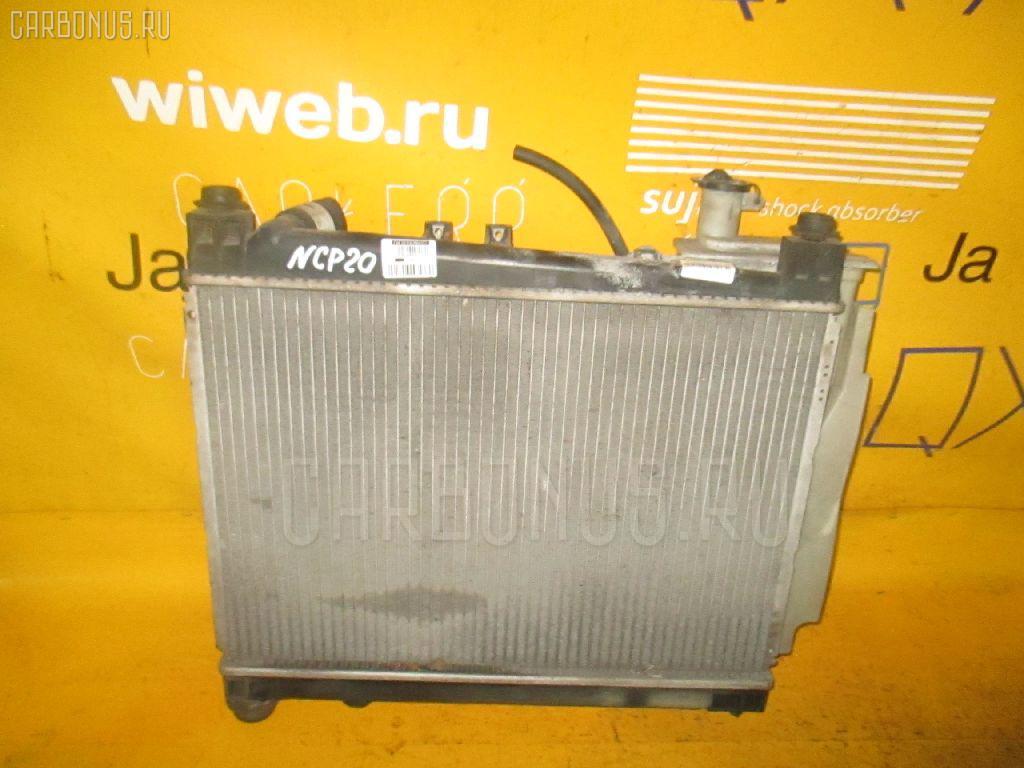 Радиатор ДВС TOYOTA FUNCARGO NCP20 2NZ-FE Фото 2