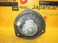 Мотор печки TOYOTA STARLET EP91 Фото 1