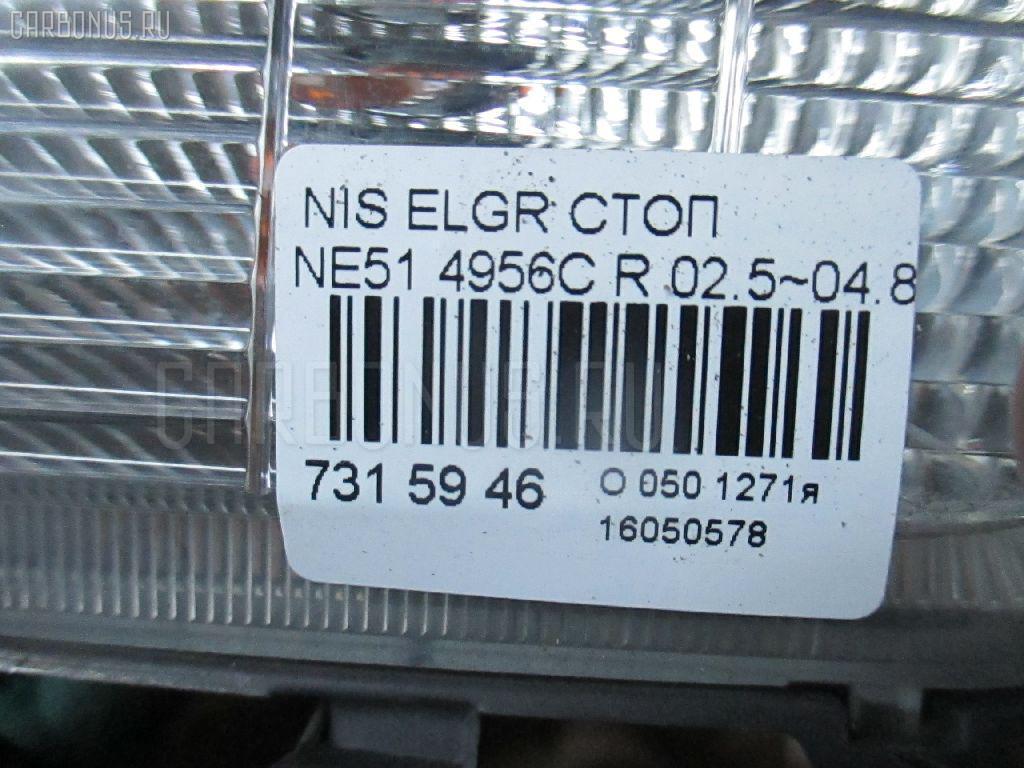 Стоп NISSAN ELGRAND NE51 Фото 3