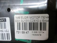 Мотор печки NISSAN ELGRAND E51 Фото 3