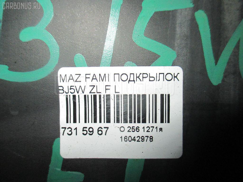 Подкрылок MAZDA FAMILIA BJ5W ZL Фото 2