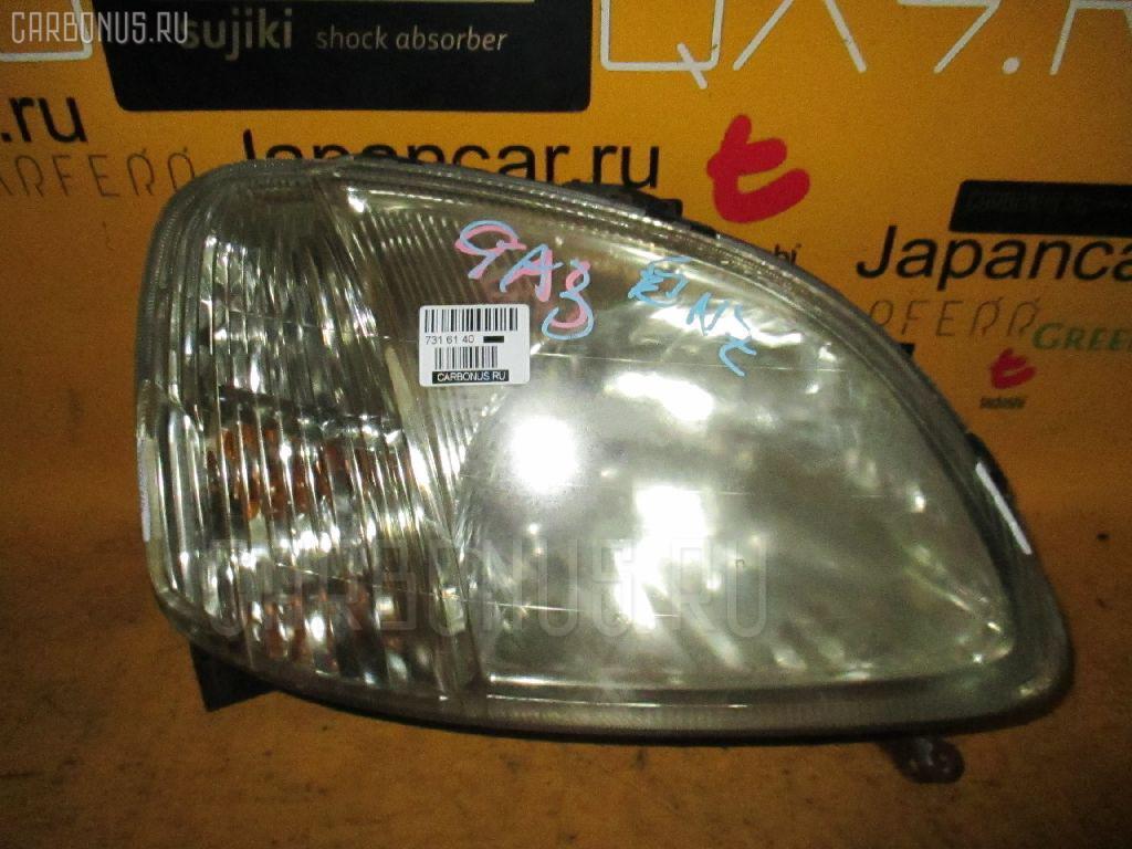 Фара Honda Logo GA3 Фото 1