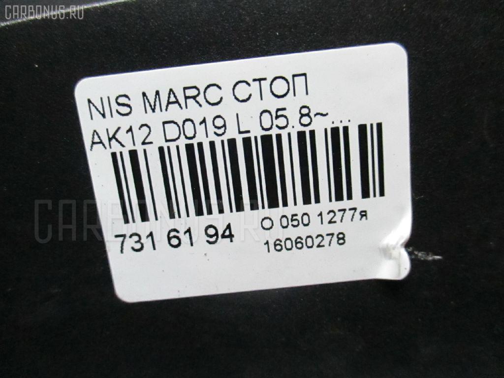 Стоп NISSAN MARCH AK12 Фото 3