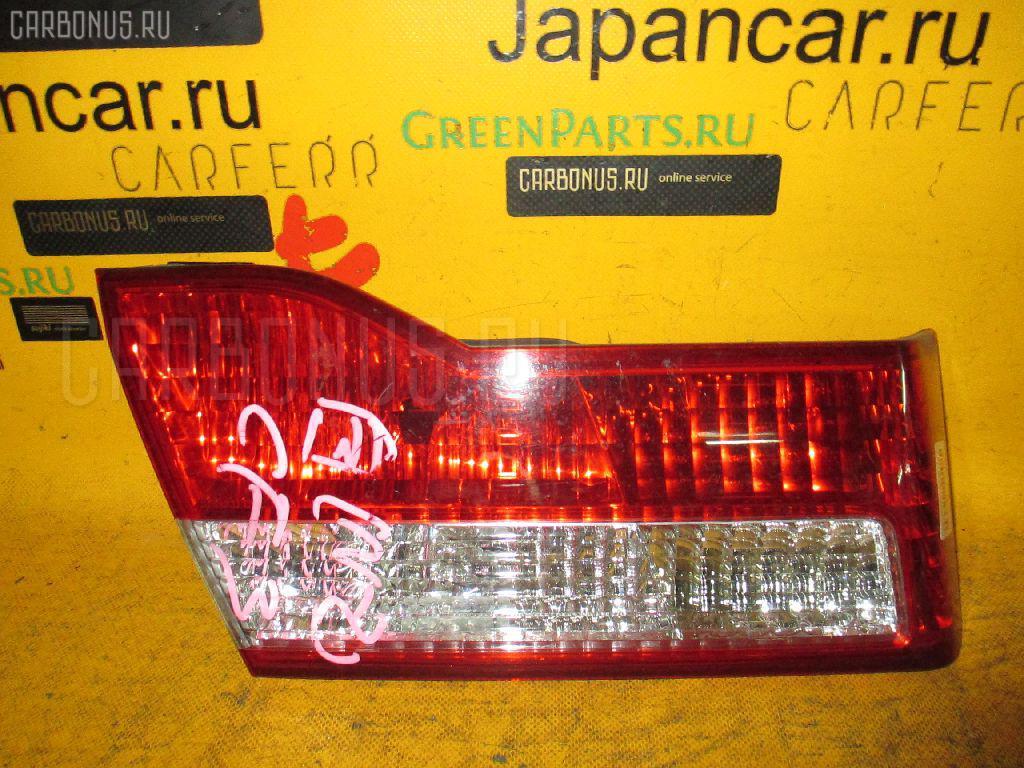 Стоп-планка Honda Accord CF3 Фото 1