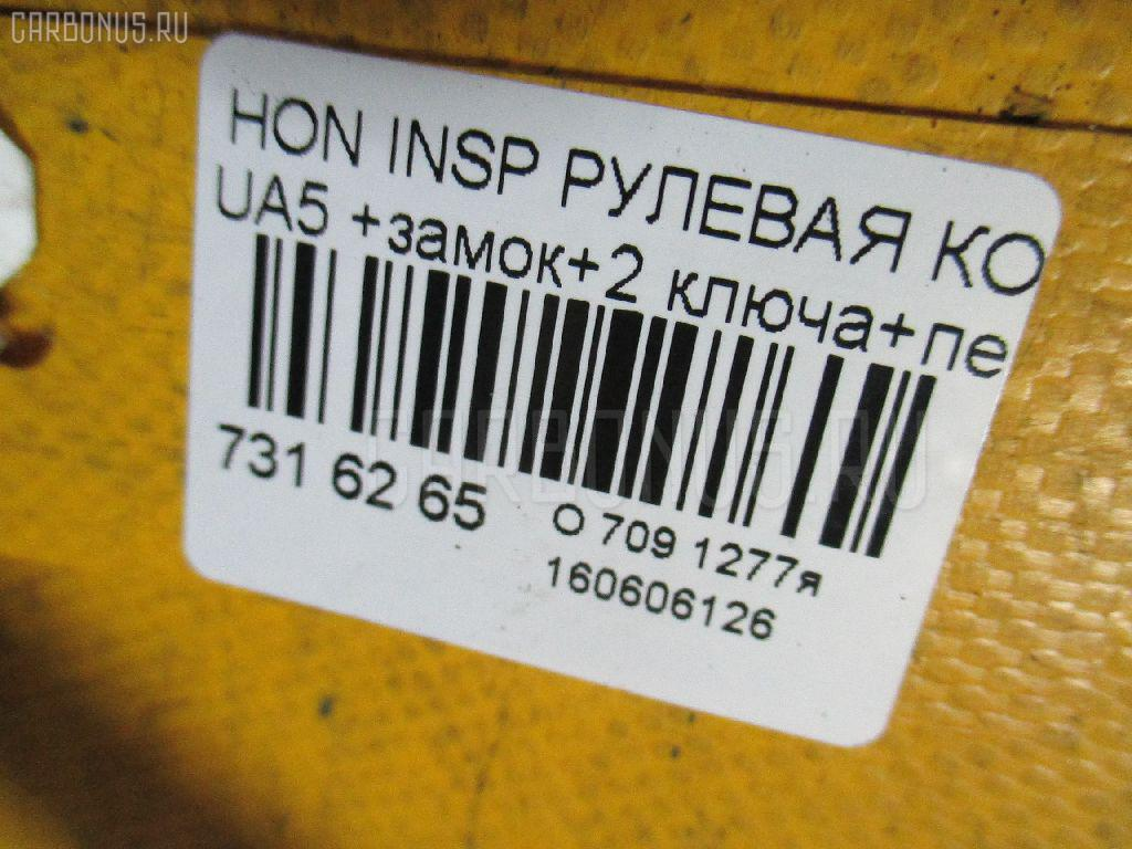 Рулевая колонка HONDA INSPIRE UA5 Фото 3