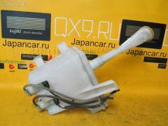 Бачок омывателя Nissan Primera wagon WTP12 Фото 1