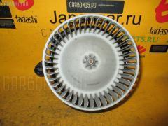 Мотор печки Nissan Cefiro wagon WA32 Фото 1