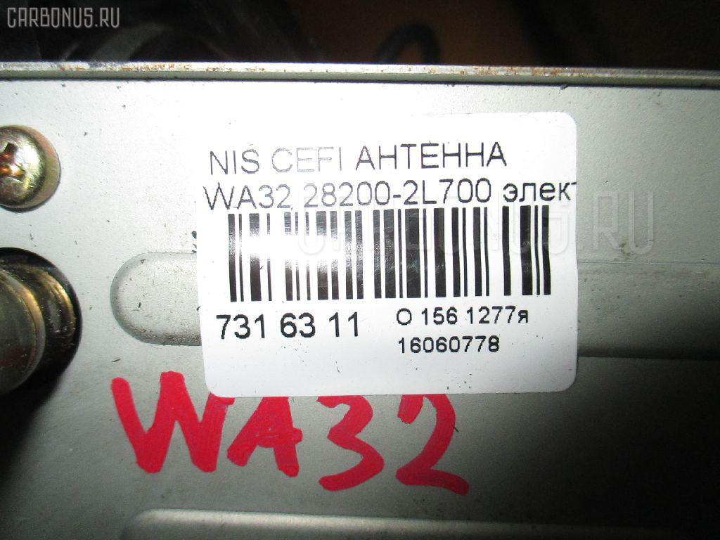 Антенна NISSAN CEFIRO WAGON WA32 Фото 3