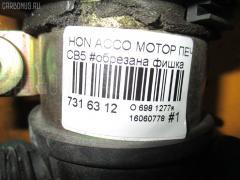 Мотор печки HONDA ACCORD INSPIRE CB5 Фото 6