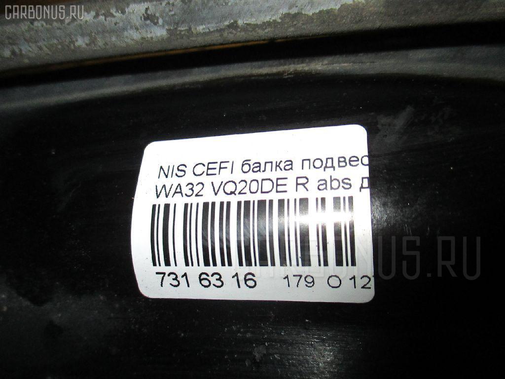 Балка подвески NISSAN CEFIRO WAGON WA32 VQ20DE Фото 4