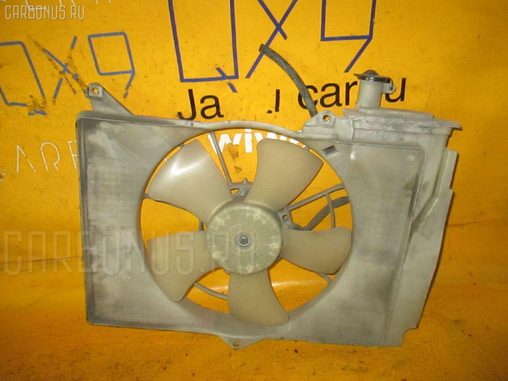 Вентилятор радиатора ДВС TOYOTA BB NCP30 2NZ-FE Фото 2
