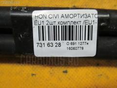 Амортизатор двери HONDA CIVIC EU1 Фото 2