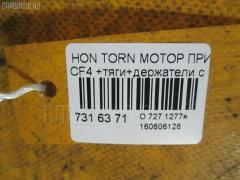 Мотор привода дворников HONDA TORNEO CF4 Фото 3