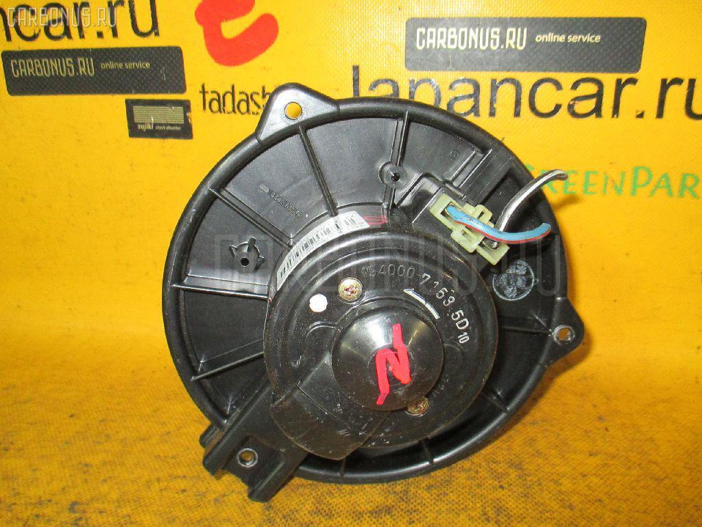 Мотор печки TOYOTA MARK II QUALIS SXV20W Фото 2