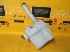 Бачок омывателя Toyota Mark ii qualis SXV20W Фото 2