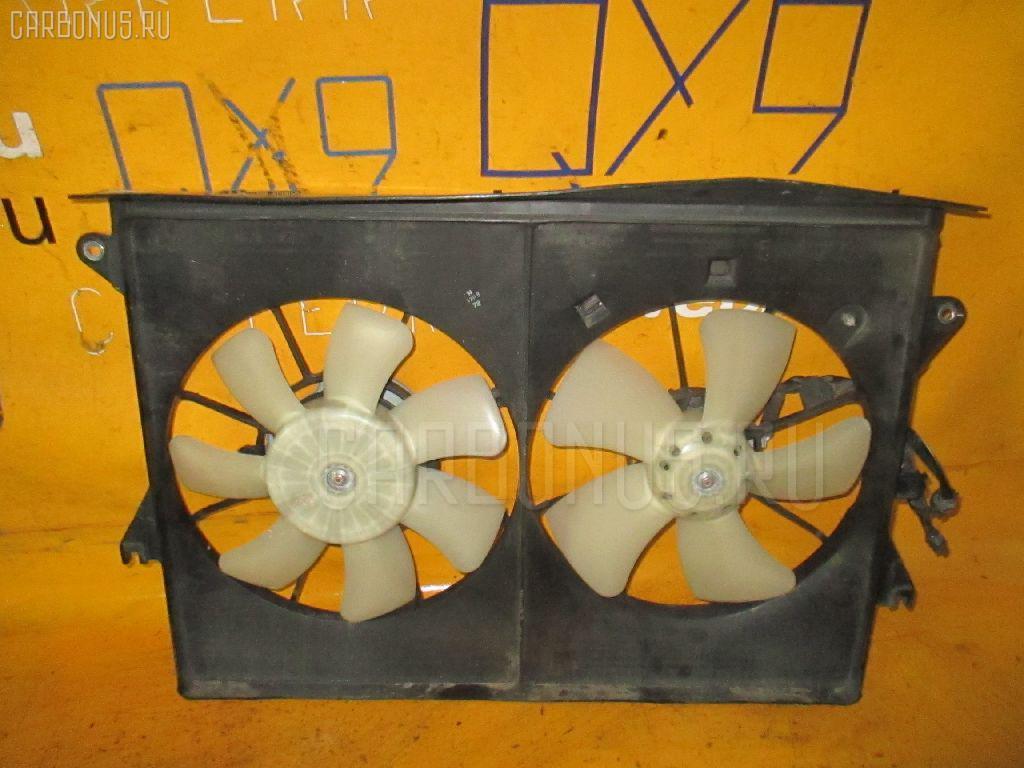 Вентилятор радиатора ДВС TOYOTA ISIS ANM10W 1AZ-FSE Фото 1