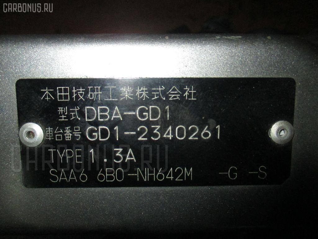 Телевизор HONDA FIT GD1 L13A. Фото 9