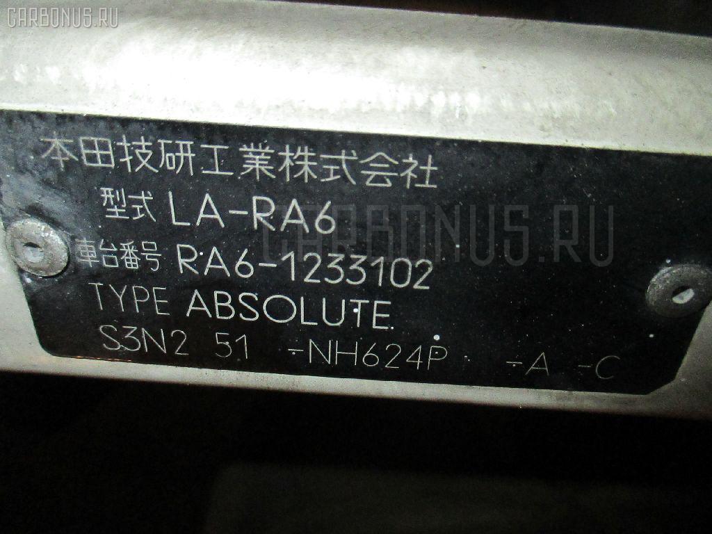 Телевизор HONDA ODYSSEY RA6 F23A. Фото 1