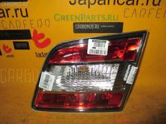 Стоп-планка Mazda Mpv LY3P Фото 1