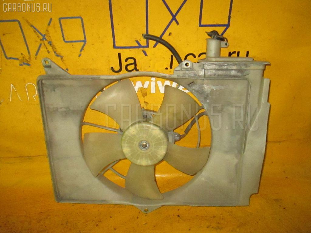 Вентилятор радиатора ДВС TOYOTA FUNCARGO NCP20 2NZ-FE Фото 2