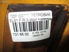 Ветровик Toyota Corolla ii EL51 Фото 2