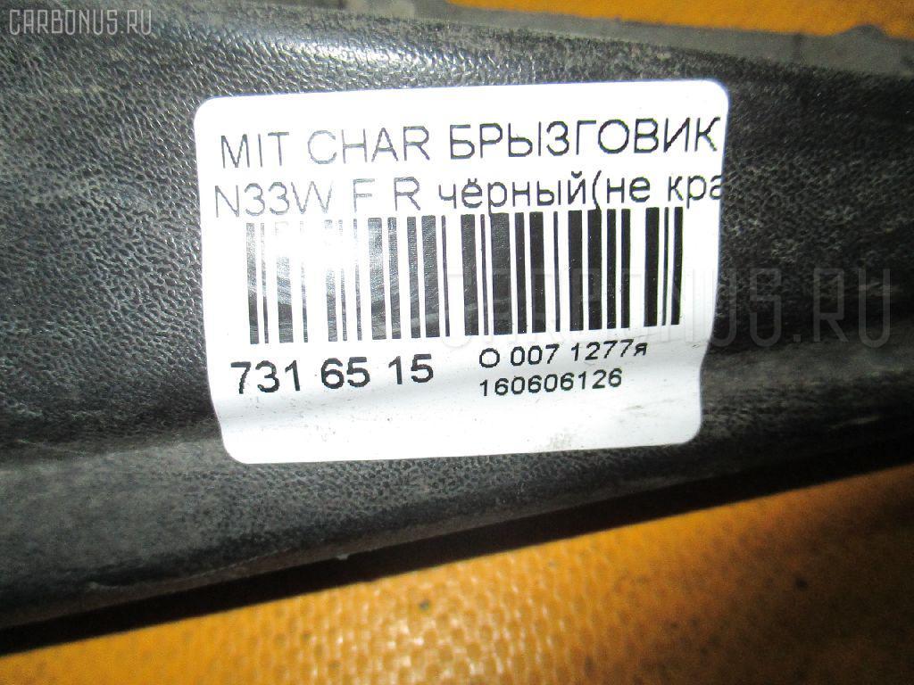 Брызговик MITSUBISHI CHARIOT N33W Фото 2
