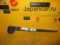 Держатель дворника Nissan Stagea M35 Фото 2