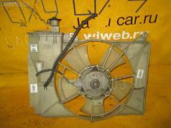 Вентилятор радиатора ДВС TOYOTA BB NCP31 1NZ-FE Фото 1