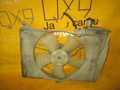 Вентилятор радиатора ДВС TOYOTA BB NCP31 1NZ-FE Фото 2