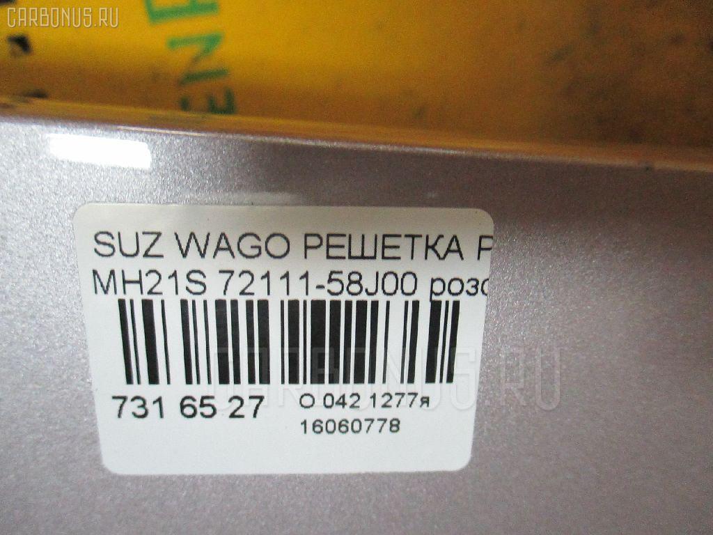 Решетка радиатора SUZUKI WAGON R MH21S Фото 3