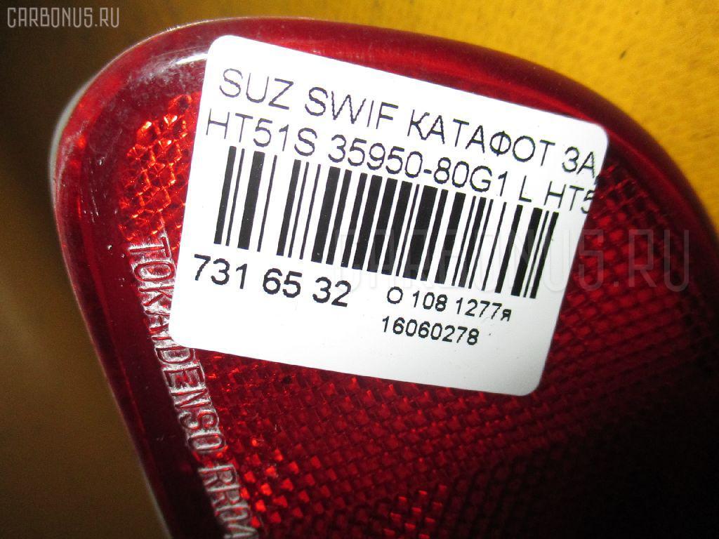Катафот заднего бампера SUZUKI SWIFT HT51S Фото 3