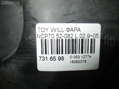 Фара Toyota Will cypha NCP70 Фото 3