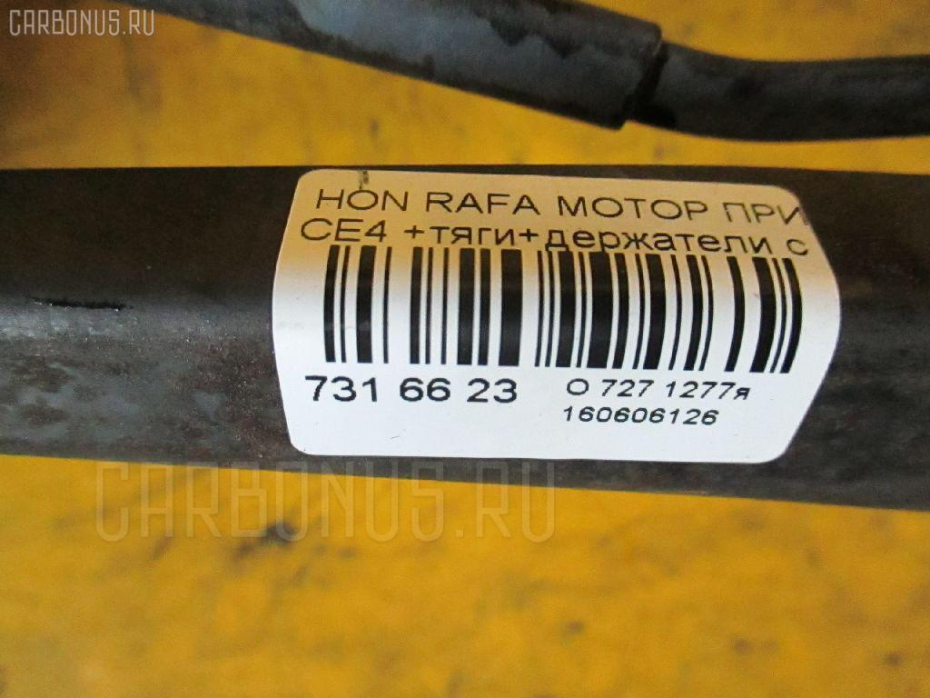 Мотор привода дворников HONDA RAFAGA CE4 Фото 3